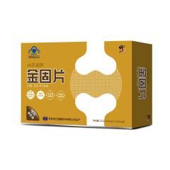 【预售】修正 由蕊福牌金固片 增强骨密度520mg/片*180片/盒