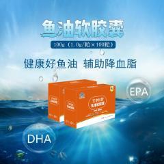【预售】修正 艾申特牌鱼油软胶囊 辅助降血脂(60g/1g粒x60)