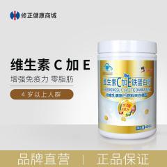 修正  维生素C加E铁蛋白粉  400g