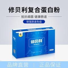 【预售】修正  修贝利 复合蛋白粉 60g (3gx20)