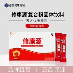 修正 修康源复合粉固体饮料 14袋/盒