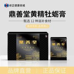 修正 鼎善堂黄精牡蛎膏 20袋/盒