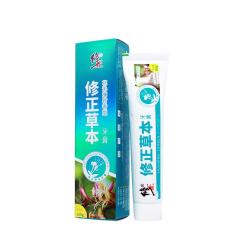 【预售】修正草本牙膏 花沁薄荷香型150g 洁白牙齿减轻牙渍 草本植物配方维护口腔健康