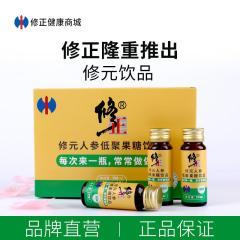 修正 修元人参低聚果糖饮品(25ml)