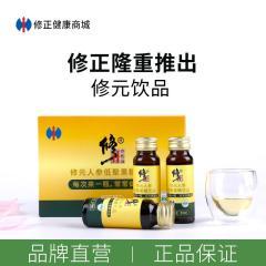 修正 修元人参低聚果糖饮品(50ml)