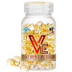 天然维生素E软胶囊-修正牌