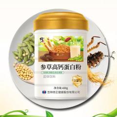 参草高钙蛋白粉