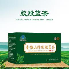 圣塘山牌绞股蓝茶