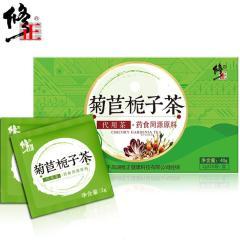 菊苣栀子茶2g袋