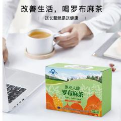 尼亚人牌罗布麻茶
