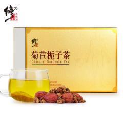 修正菊苣栀子茶50g