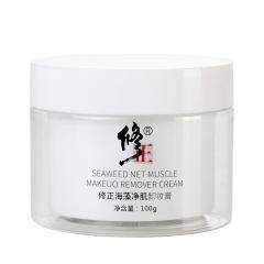 修正海藻净肌卸妆膏