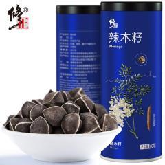 修正辣木籽 06蓝罐 100g