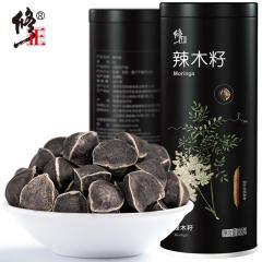 修正辣木籽 09黑罐 100g