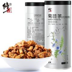 修正菊苣茶 120g