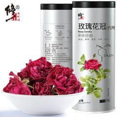 修正玫瑰花冠 20g平阴玫瑰花茶大朵重瓣玫瑰花冠