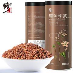 修正黑苦荞茶009 250g