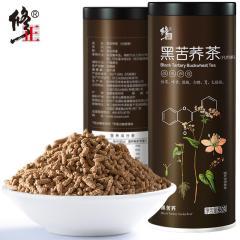 修正黑苦荞茶 006 250g