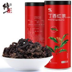 修正丁香红茶 50g