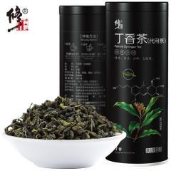 修正丁香茶09 50g
