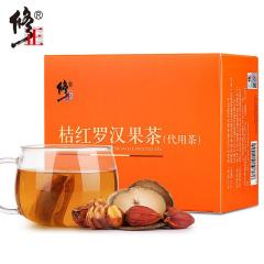 修正桔红罗汉果茶120g胖大海橘红栀子茶润喉青茶罗汉果菊花茶金银花咽清嗓子保护