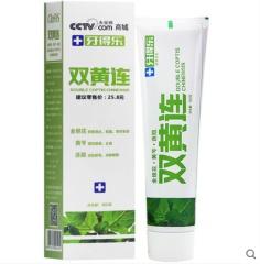 双黄连牙膏2支-规格:160g/支*2