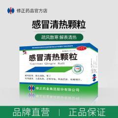 感冒清热颗粒-伤风感冒引起的头痛、发热、咳嗽 1盒