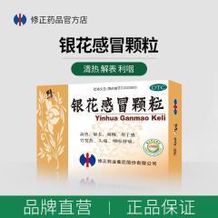 银花感冒颗粒-感冒发热、头痛、咽喉肿痛