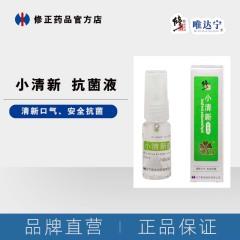 小清新抗菌液-清新口气,用于口腔杀菌 1盒