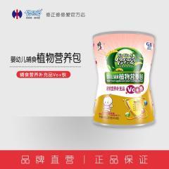 修正牌修修爱婴幼儿辅食植物营养包营养补充品VC+铁 2g/包*24包