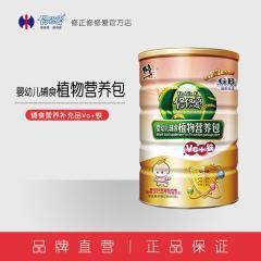 修正牌修修爱婴幼儿辅食植物营养包营养补充品VC+铁 2g/包*45包
