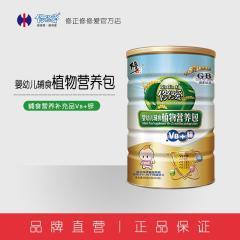 修正牌修修爱婴幼儿辅食植物营养包营养补充品VB+锌 2g/包*45包