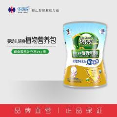 修正牌修修爱婴幼儿辅食植物营养包营养补充品VB+锌 2g/包*24包