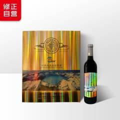修养泉霜后葡萄酒(高档礼盒)