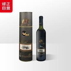 修养泉霜后葡萄酒(中档圆桶)