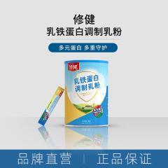 修健乳铁蛋白调制乳粉