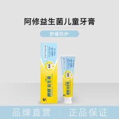 修正儿童益生菌牙膏 60g/支