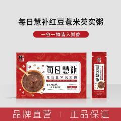 修正红豆薏米芡实粥 40g/袋*15袋/盒