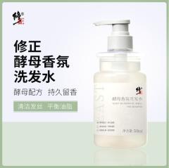 修正酵母香氛洗发水 500ml/瓶