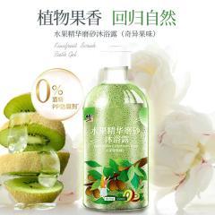 修正水果磨砂沐浴露(奇异果味) 350ml/瓶