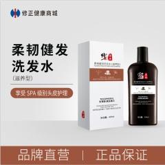 喜头柔韧健发洗发水(滋养型)