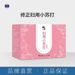 修正妇用小苏打粉妇科苏打水碱性备孕碳酸氢钠女性冲洗液私处霉菌
