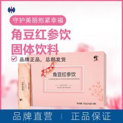 修正角豆红参饮固体饮料 150g(10g*15袋)