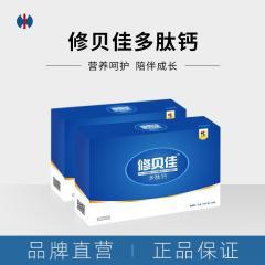 修正修贝佳多肽钙固体饮料 5g/袋*14袋/盒