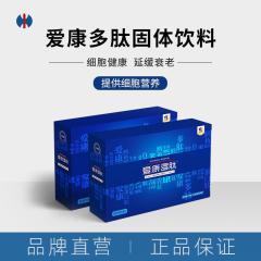 修正爱康多肽固体饮料 4g/袋*20袋/盒