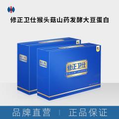 修正卫仕猴头菇山药发酵大豆蛋白固体饮料 3g/袋*20袋/盒